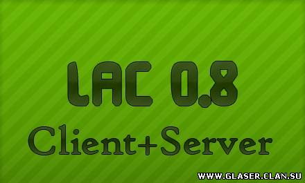 Lucifer Anti Cheat Client+Server 0.8a