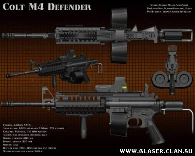 great gun - M4 with two horns